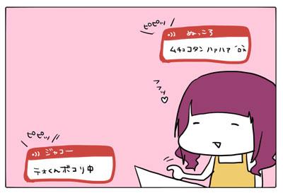 201608031.jpg