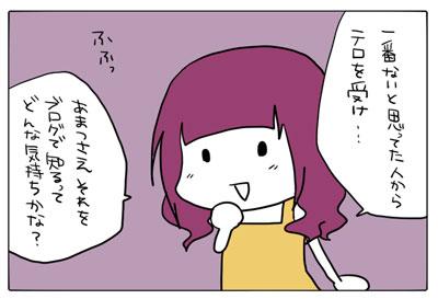 201608051.jpg