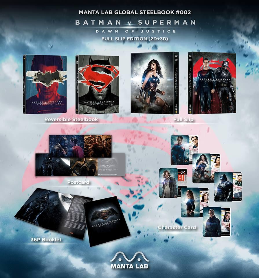 Manta Lab バットマン vs スーパーマン スチールブック