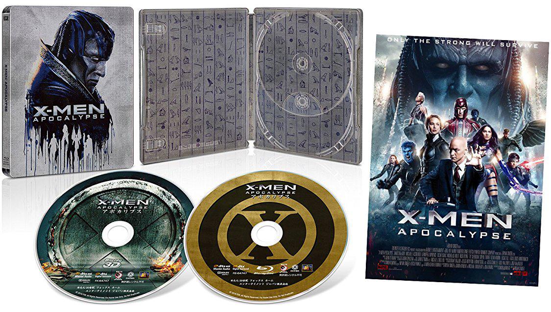 X-MEN:アポカリプス 3D & 2D ブルーレイセット スチールブック仕様