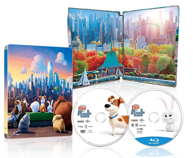 ペット スチールブック仕様ブルーレイ+DVDセット