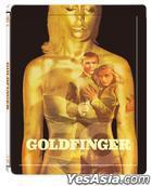 007/ゴールドフィンガー 韓国盤 スチールブック