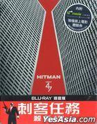 ヒットマン:エージェント47 台湾盤 スチールブック