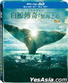 白鯨との闘い 台湾盤 スチールブック