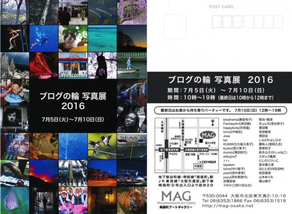 2016burogunowa.jpg