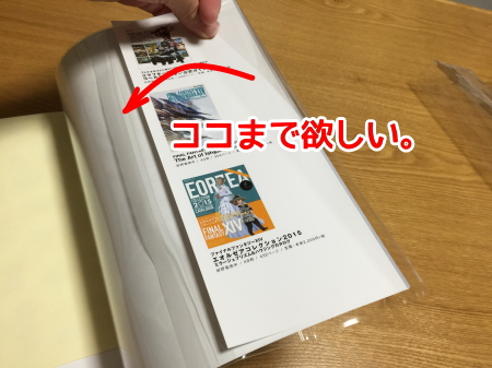 20160704_007.jpg