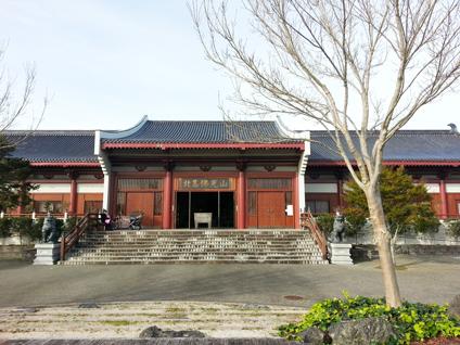 ニュージーランド_お寺2