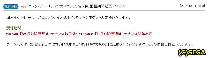 20161012-09.jpg
