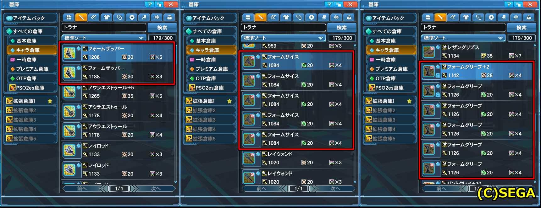 20161019-02.jpg