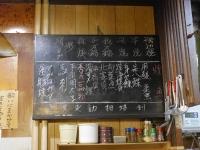 網元稚内08
