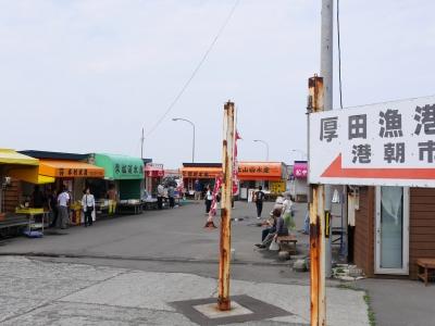 160730厚田漁港朝市01
