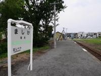 160730留萌本線増毛駅02