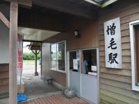 160730留萌本線増毛駅05