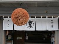 160730留萌本線増毛駅12