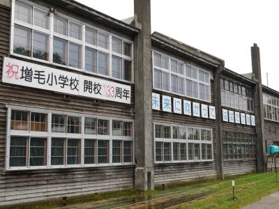 160730旧増毛小学校13