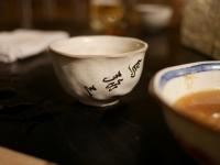 鳥彌三京都水炊き02