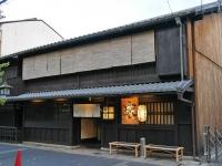 鳥彌三京都水炊き16