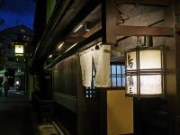 鳥彌三京都水炊き17
