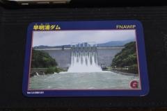 NiRe_0111.jpg