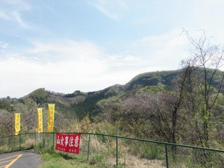 160409姥穴山(桐生市) (13)s