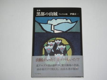 160316本 (2)s