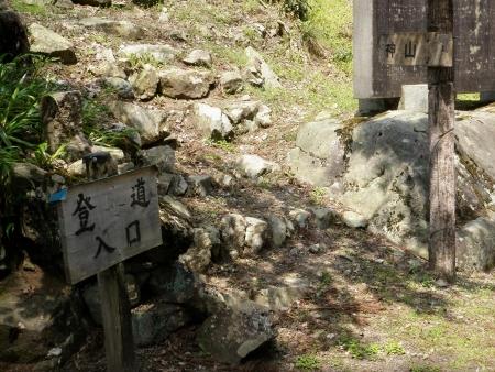 160416神川町神山 (4)s