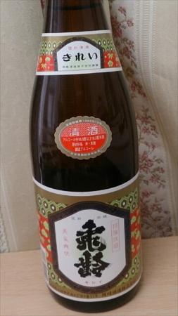 160611太郎山~大峯山 (17)s