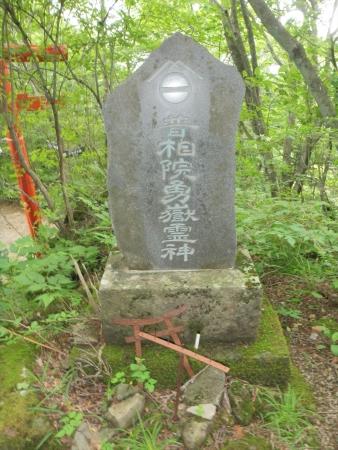 160703相馬山~三ッ峰山 (8)s
