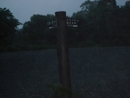 160729鳩待峠~富士見峠~一ノ瀬 (1)s