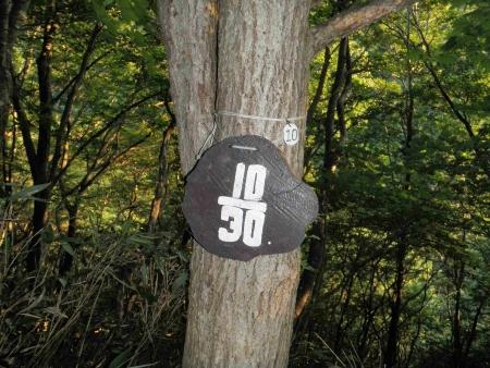 160806安達太良山 (3)s