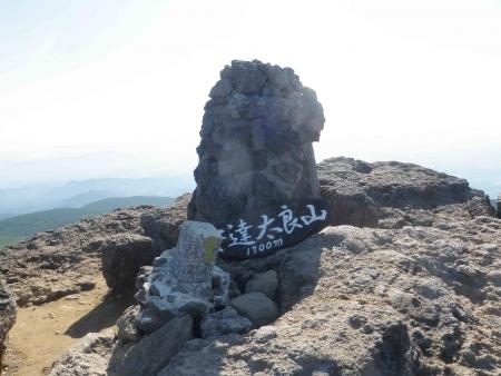 160806安達太良山 (24)s