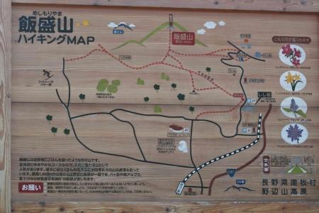 160809飯盛山 (4)s