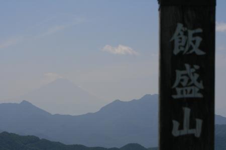 160809飯盛山 (19)s
