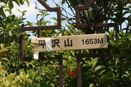 160809飯盛山 (32)s