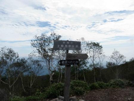 160917黒檜山~地蔵岳 (10)s