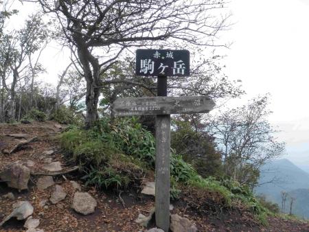160917黒檜山~地蔵岳 (13)s