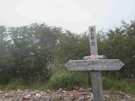 160917黒檜山~地蔵岳 (18)s