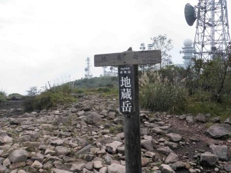 160917黒檜山~地蔵岳 (23)s