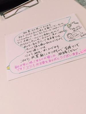 IMG_7324 - コピー