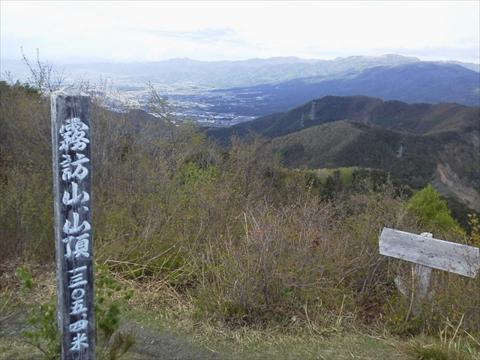 160507-154600-山頂_R