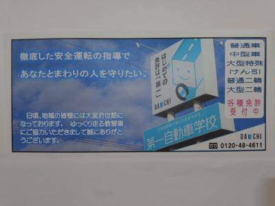 400P1030671.jpg