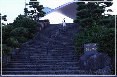 s-IMG_3841.jpg