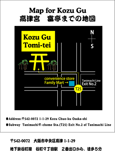 Map for Kozu_blog