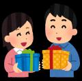 present_koukan_couple.png