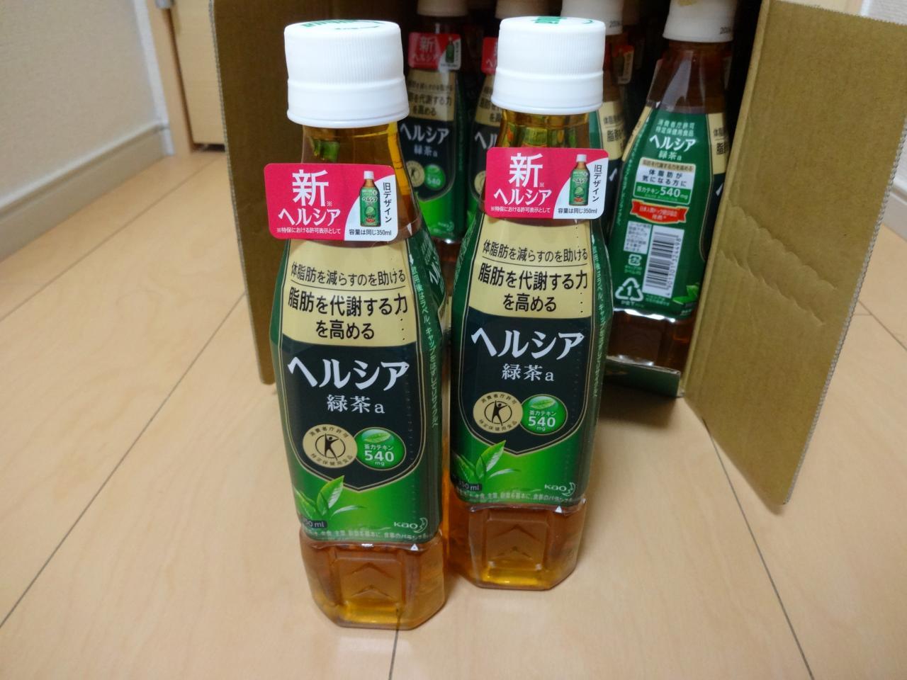 新ヘルシア緑茶20160822-001