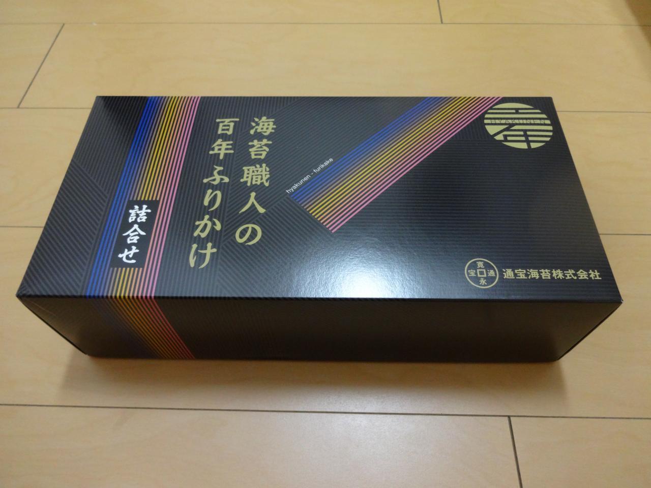 通宝海苔20160926-001