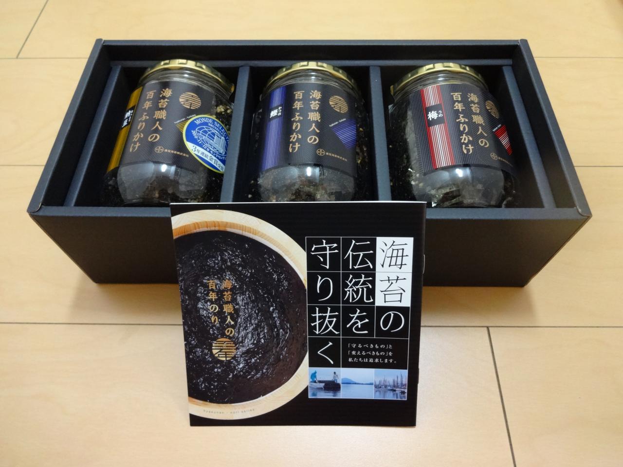 通宝海苔20160926-002