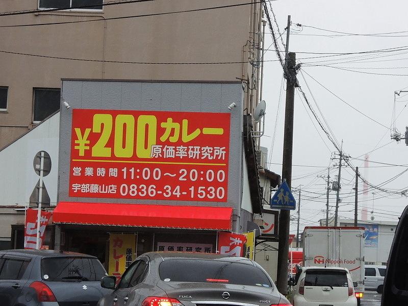 bDSCN0200.jpg