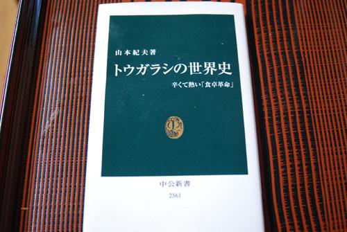 hg17.jpg