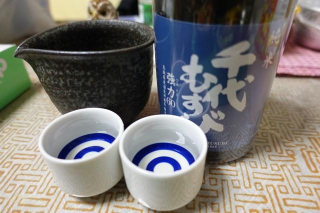 1 千代むすび 山廃純米強力 (5)